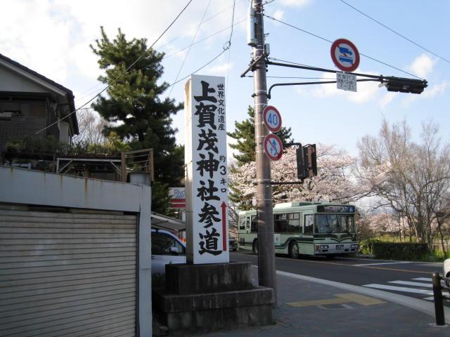 10-sp-kyoto-472.JPG