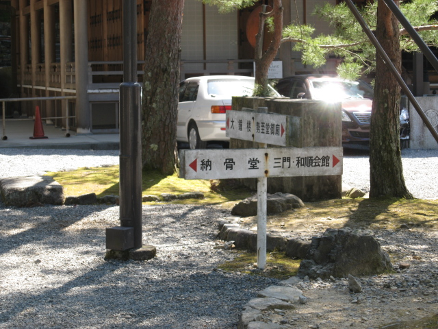 10-sp-kyoto-745.JPG