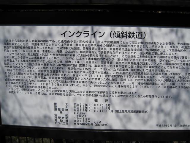 """10-sp-kyoto-767.JPG"""""""