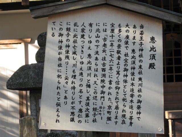 10-sp-kyoto-884.JPG