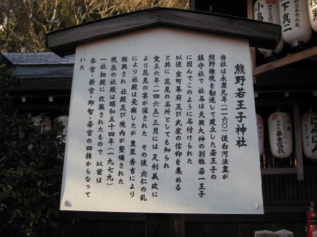 10-sp-kyoto-887.JPG