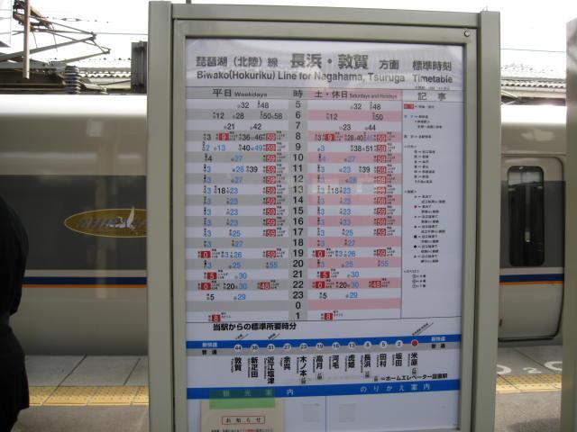 10-sp-nagoya-rep1.JPG