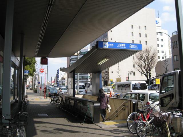 10-sp-nagoya-rep11.JPG