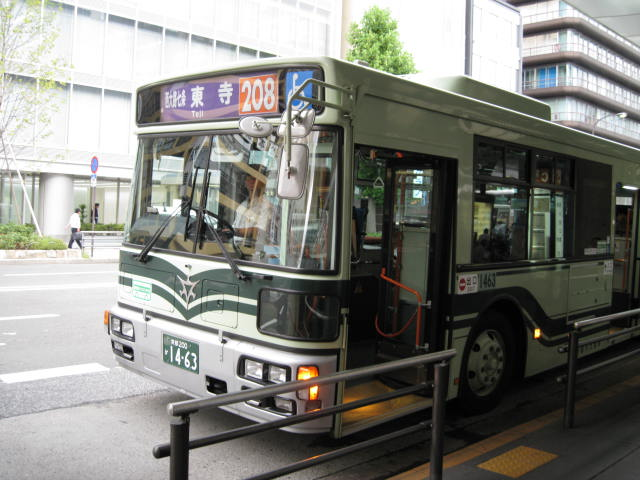 10-sum-kyoto36.JPG