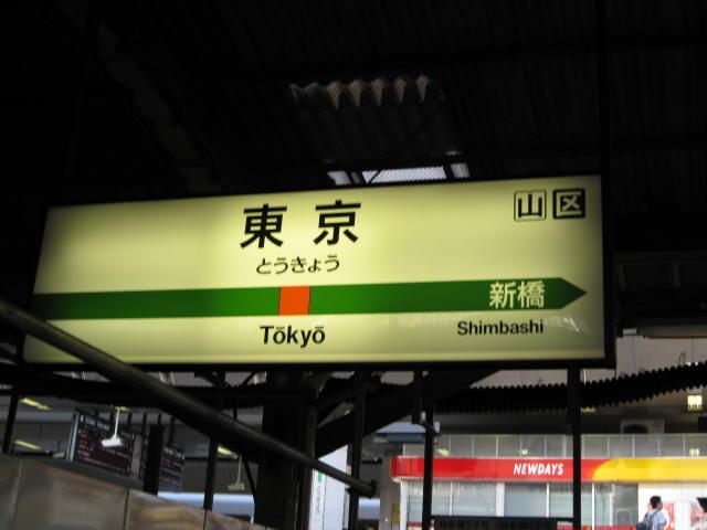 10-sum-tokyo18.JPG