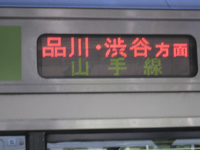 10-sum-tokyo20.JPG