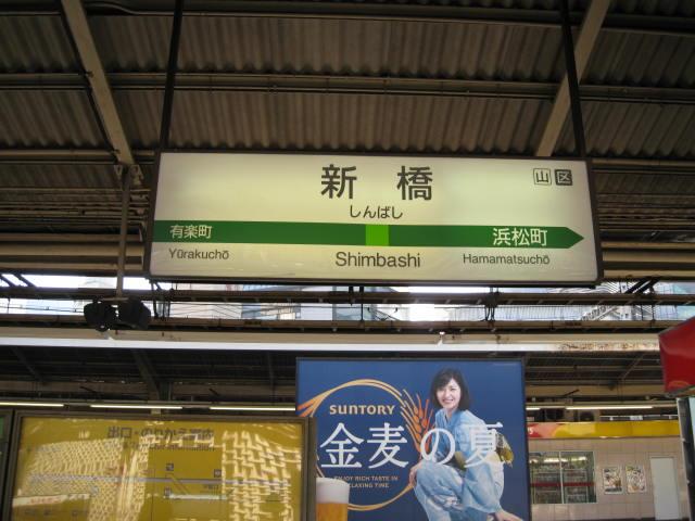 10-sum-tokyo21.JPG