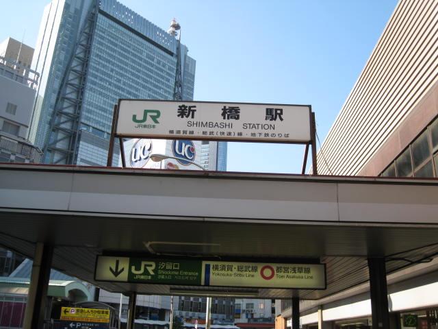 10-sum-tokyo22.JPG