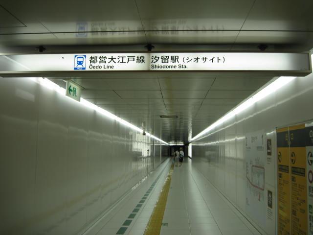 10-sum-tokyo41.JPG