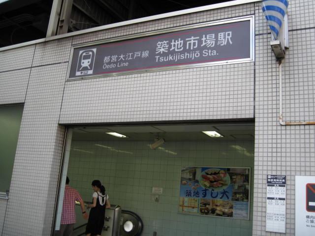 10-sum-tokyo48.JPG