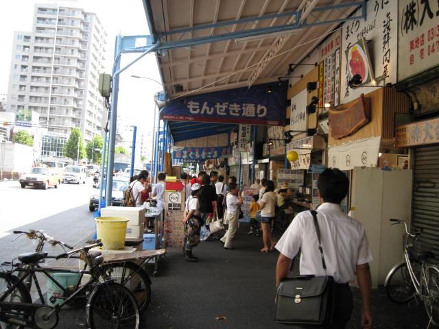10-sum-tokyo50.JPG