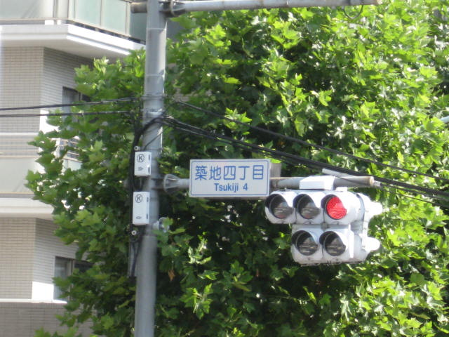 10-sum-tokyo51.JPG