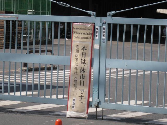 10-sum-tokyo55.JPG