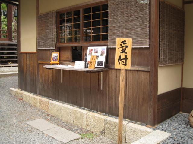 11-koyo-kyoto108.JPG