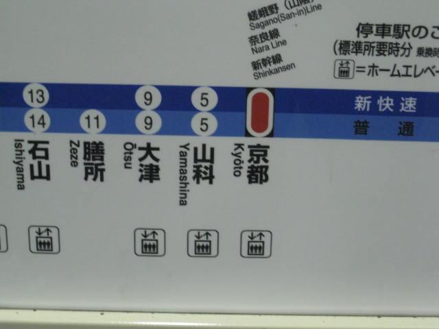 11-koyo-kyoto169.JPG