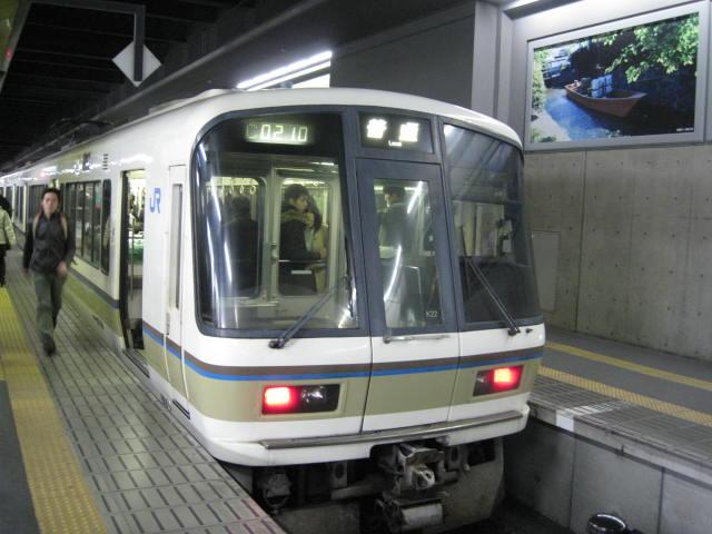 11-koyo-kyoto170.JPG