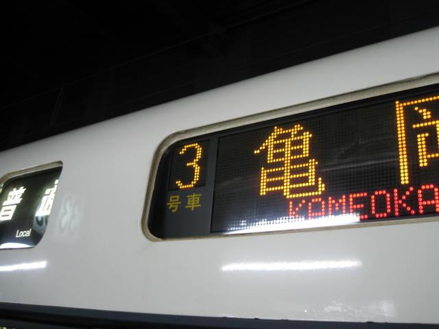11-koyo-kyoto171.JPG