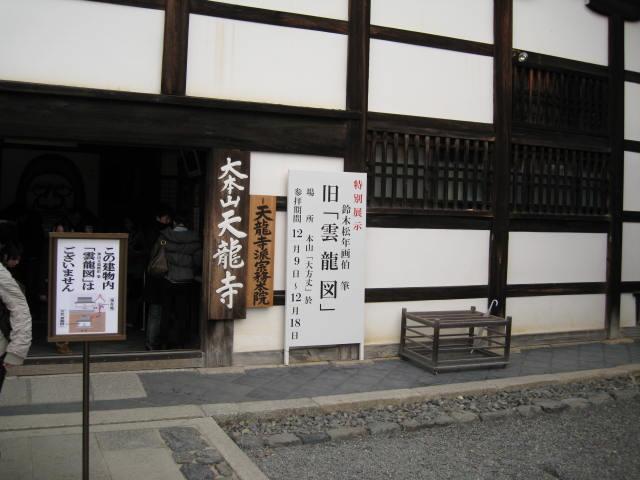 11-koyo-kyoto186.JPG