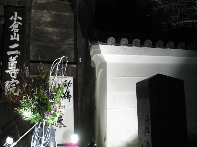 11-koyo-kyoto228.JPG