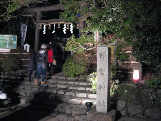 11-koyo-kyoto237.JPG