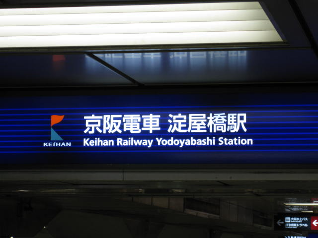11-koyo-kyoto261.JPG