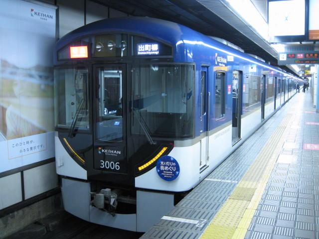 11-koyo-kyoto262.JPG