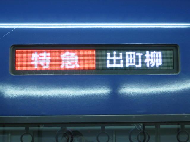 11-koyo-kyoto263.JPG