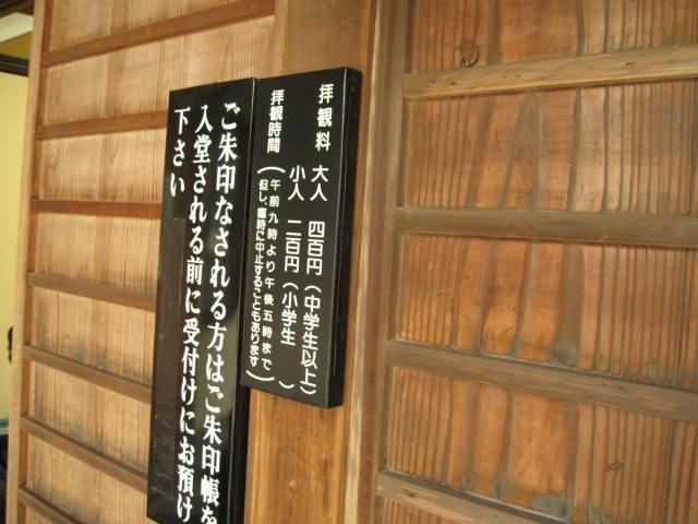 11-koyo-kyoto98.JPG