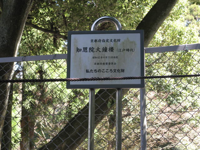 11-sp-kyoto202.JPG