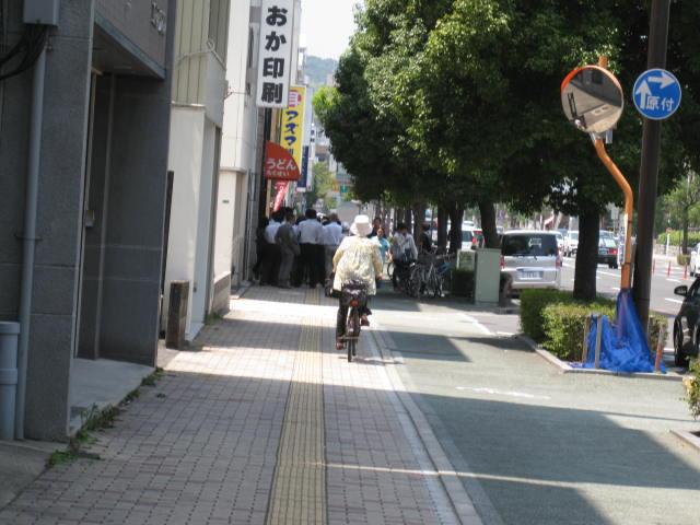 11-sum-rep-sanuki16.JPG