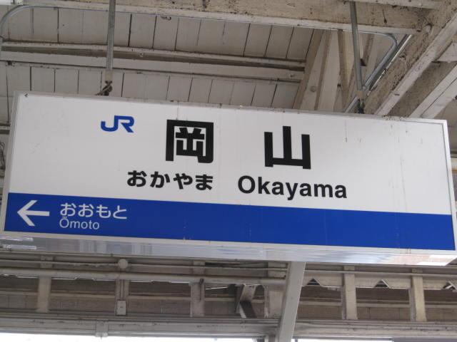 11-sum-rep-sanuki2.JPG