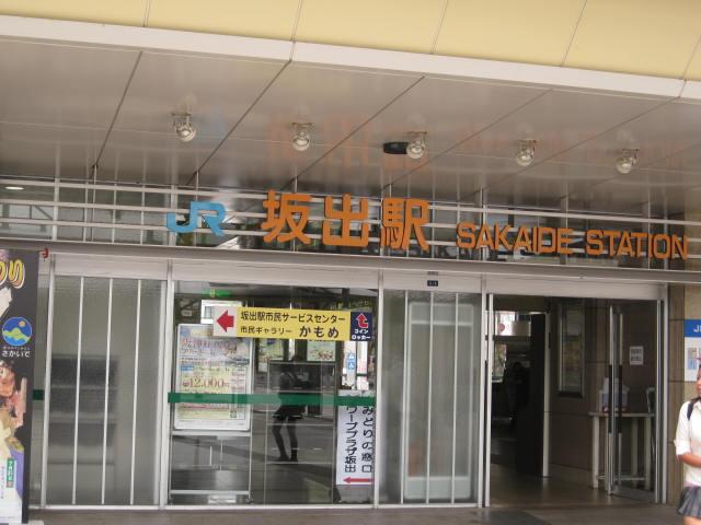 11-sum-rep-sanuki4.JPG