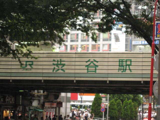 11-sum-tokyo63.JPG