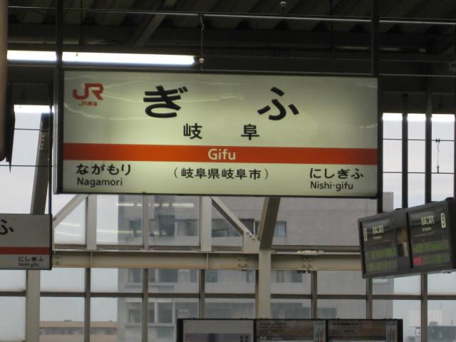 11-sum-tokyo88.JPG