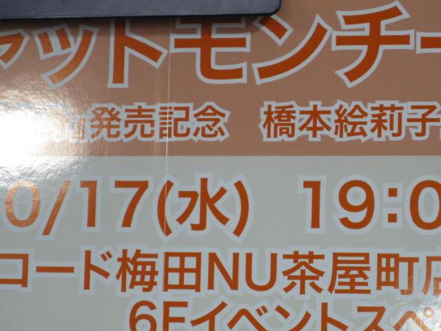 12-10.17.JPG