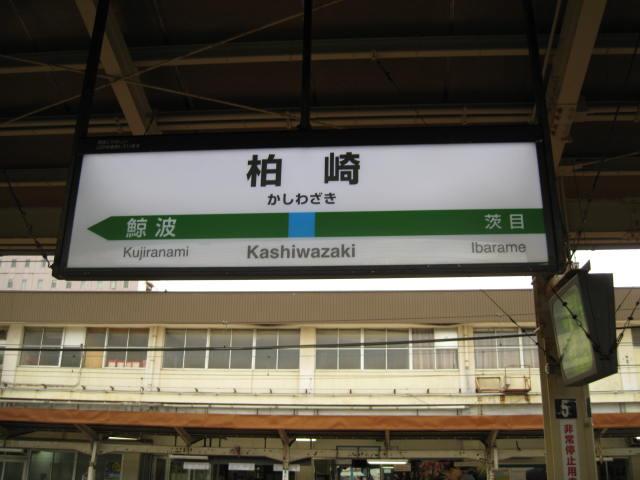 12-hokuriku-kanjo10.JPG