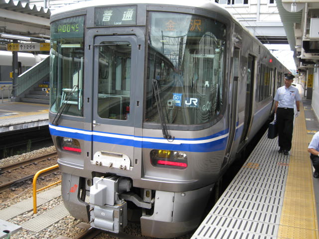 12-hokuriku-kanjo27.JPG