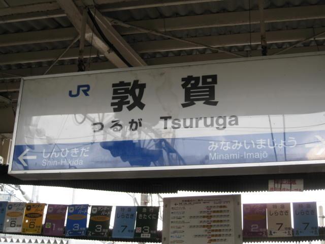 12-hokuriku-kanjo30.JPG