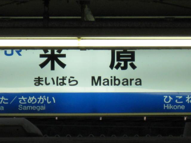 12-hokuriku-kanjo32.JPG
