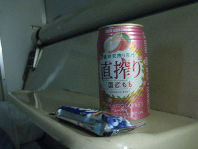 12-hokuriku-kanjo9.JPG