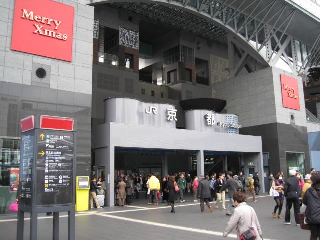12-koyo-kyoto1.JPG
