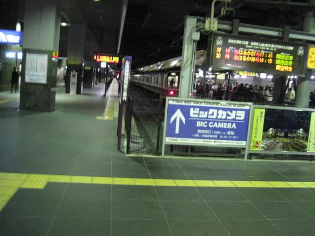 12-koyo-kyoto119.JPG