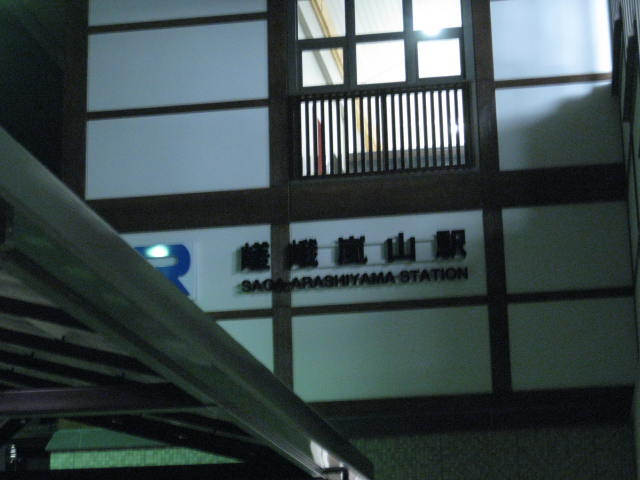 12-koyo-kyoto121.JPG