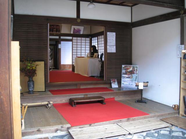 12-koyo-kyoto184.JPG