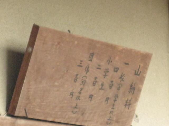 12-koyo-kyoto237.JPG