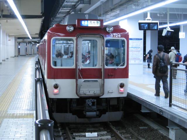 12-sakura-kyoto142.JPG