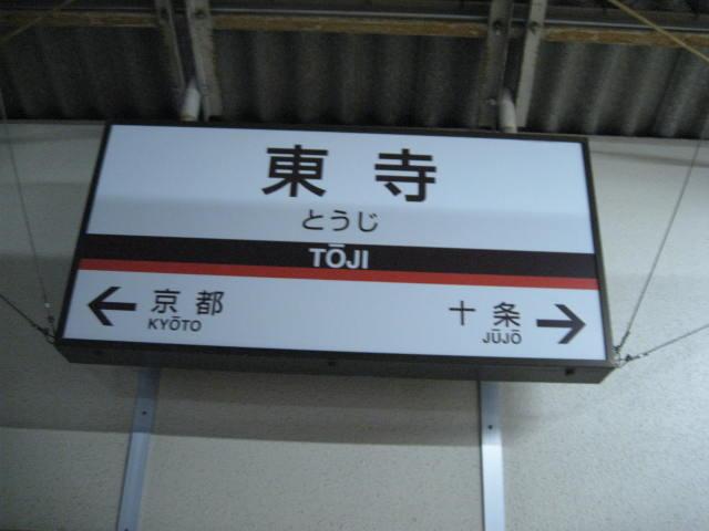 12-sakura-kyoto143.JPG