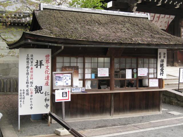 12-sakura-kyoto367.JPG