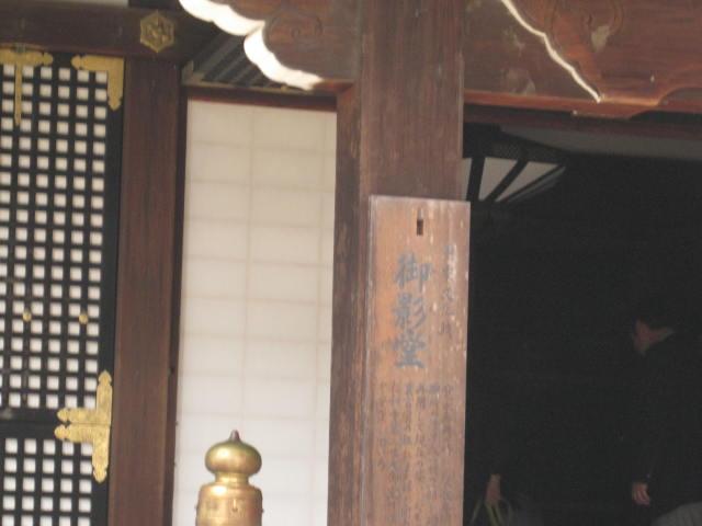 12-sakura-kyoto391.JPG
