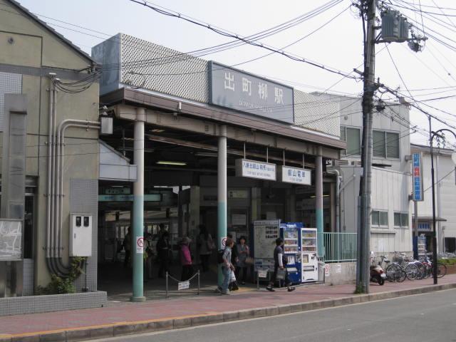 12-sakura-kyoto397.JPG